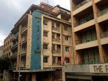 太平洋饭店,贝鲁特,黎巴嫩 免版税库存图片