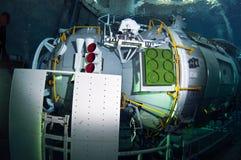 太空飞船水下的俄罗斯 库存照片