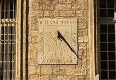 太阳时钟被显示在蒙彼利埃医学院 库存图片