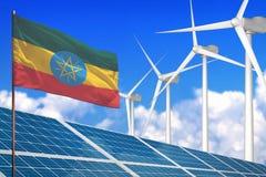 太阳的埃塞俄比亚和风能,与工业的太阳电池板的可再造能源概念-反对全球性变暖的可再造能源- 库存例证