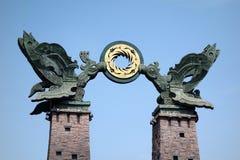 太阳鸟,瓷文化遗产的标志 免版税库存图片