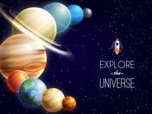 太阳系现实背景 库存例证