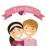 夫妇日例证爱恋的华伦泰向量 耦合爱 男孩和女孩有丝带的我爱你 向量例证
