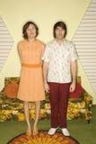 夫妇空间身分 免版税图库摄影
