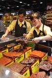 失去作用用传统干肉食物在澳门 免版税库存图片