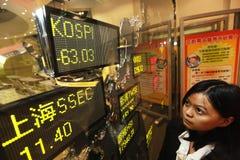 失败韩国股票 免版税库存照片