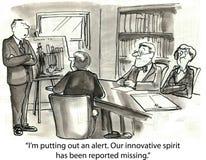 失去的创新 库存例证