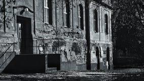 失去的地方 免版税图库摄影