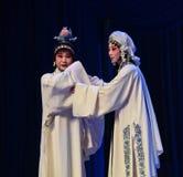 """失去的父亲的痛苦北京Opera""""杨Family†的妇女将军 库存图片"""