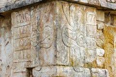 奇琴伊察,玛雅人构建的一个大哥伦布发现美洲大陆以前城市民用 免版税图库摄影