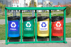 索契,俄罗斯, 2016年3月, 01日,分开的废弃物收集的容器 免版税图库摄影