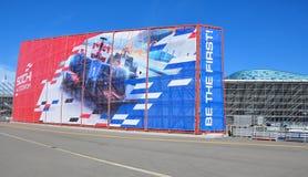 索契,俄罗斯- 2014年9月23日:Propylaeum商标索契autodrom 免版税库存图片