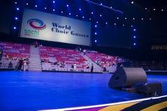 索契,俄罗斯- 7月6 :Bolshoy 2016年6月06日的冰圆顶在索契,在阶段的俄罗斯排练世界唱诗班比赛的 库存图片