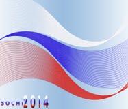 索契2014年。 免版税库存照片