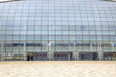 索契 体育场Bolshoy冰圆顶 免版税库存图片