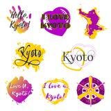 套与字法的标签关于京都 皇族释放例证