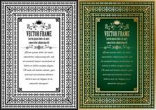 套与样品文本的两个葡萄酒华丽框架 图库摄影