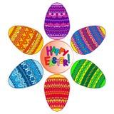 套与装饰品的6个复活节彩蛋 库存例证