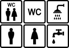 套与阵雨和轻拍的wc象 库存例证