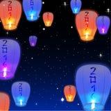套中国灯笼的图象 免版税库存图片