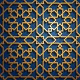套伊斯兰教的东方样式,无缝的阿拉伯几何装饰品收藏 传染媒介传统回教背景 皇族释放例证