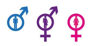 套休息室象包括性别中性象 向量例证