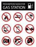 套加油站的禁止标志 库存例证
