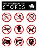 套商店的禁止标志 向量例证