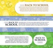 套回到学校的横幅有您的文本的地方的 免版税库存图片
