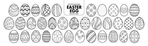 套在35个样式的被隔绝的复活节彩蛋 向量例证