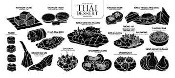 套在14菜单的被隔绝的剪影泰国点心 在白色概述的逗人喜爱的手拉的食物传染媒介例证和黑色飞行 皇族释放例证