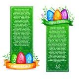 套垂直的鲜绿色的模板海报 库存例证