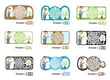套孩子的迷宫难题与花匠和花 迷宫例证,包括的解答 库存图片