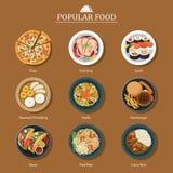 套普遍的食物 库存例证