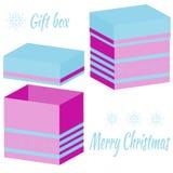 套有盒盖的现实箱子在白色背景的礼物的 3d设计的例证圣诞节和新年 库存例证