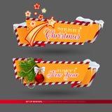 套横幅圣诞节和新年假日 免版税库存照片