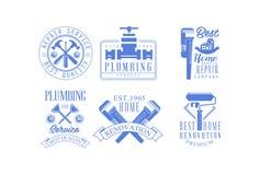 套测量深度和建筑服务的蓝色象征 家庭整修公司的商标 传染媒介设计为 皇族释放例证