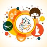 套赖买丹月的穆巴拉克伊斯兰教的元素 库存图片
