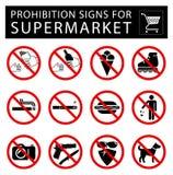 套超级市场的禁止标志 皇族释放例证