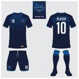 套足球成套工具或橄榄球球衣模板 平的橄榄球商标 前面和后面看法足球制服 向量 向量例证