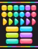 套逗人喜爱的五颜六色的光滑的按钮 向量例证