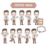 套逗人喜爱的字符商人和办公室工作者 库存照片