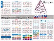 套2019二千十九的简单的口袋日历 星期星期一开始 从俄语-口袋的翻译 皇族释放例证