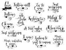 套16我爱你词组在许多语言的手字法 现代书法 库存例证