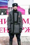 `奥伦堡哥萨克主人`的哥萨克人,站立在封销线在一个公开事件 免版税库存图片