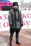 `奥伦堡哥萨克主人`的哥萨克人,站立在封销线在一个公开事件 免版税图库摄影