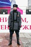 `奥伦堡哥萨克主人`的哥萨克人,站立在封销线在一个公开事件 库存照片