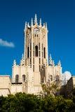 奥克兰大学 免版税库存照片
