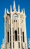 奥克兰大学 免版税图库摄影