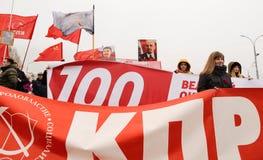 奥勒尔号,俄罗斯, 2017年11月7日:十月革命周年m 图库摄影
